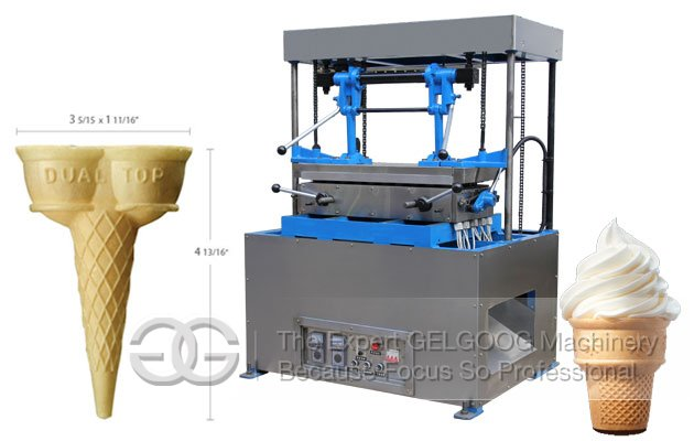 Cone Ice Cream Machine in Pakistan|Electric Wafer Cone Maker