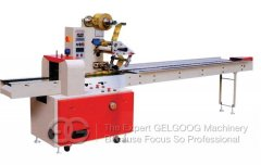 Automatic Pillow type Ice Cream Packing Machine