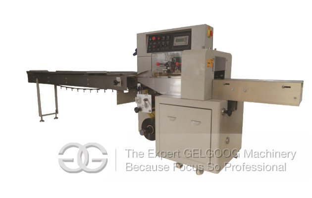 Vegetable Pillow Type Packing Machine For Sale GG-600