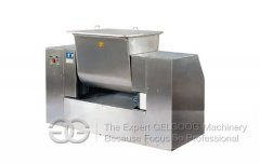 Flour Blender Machine for Sale