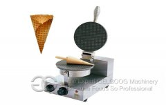 GGU-2 Home Use Ice Cream Wafer Cone Maker