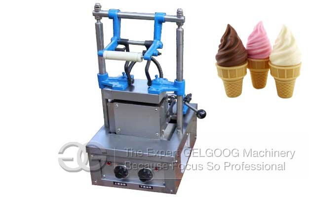 Commercial Cone Ice Cream Machine Price in India|Cone Manufacturing Machine