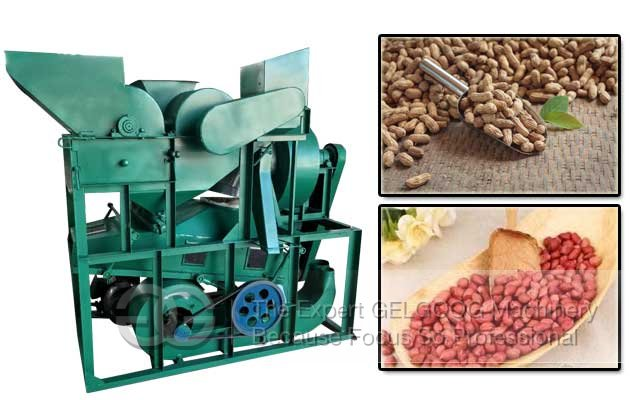 Peanut Cleaning and Shelling Machine|Groundnut Sheller Machine Price