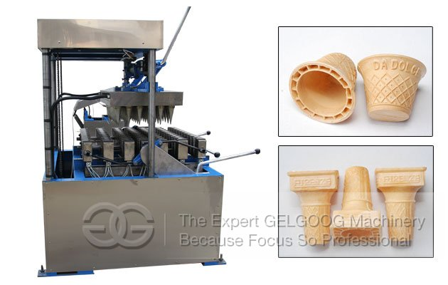 Cone Machine Price in Pakistan|Wafer Cone Machine