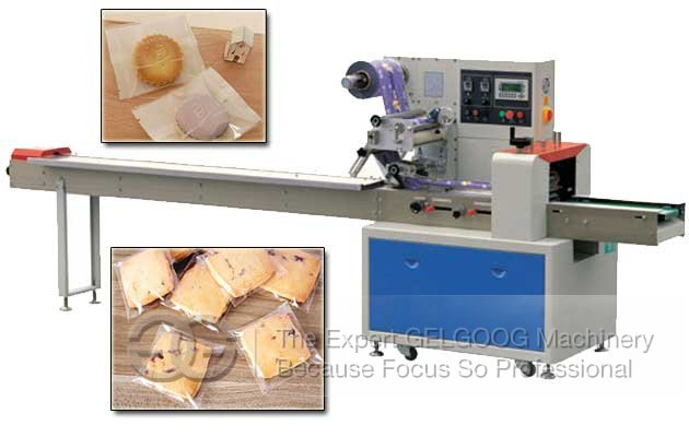 why choose biscuit packing machine